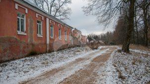 Южная галерея, Усадьба Апраксиных, ХVIII в.