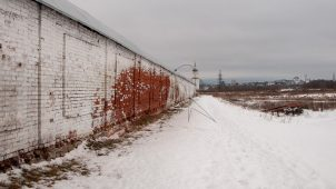 Стены ограды, Ансамбль Бобренева монастыря, ХVII-ХVIII вв.