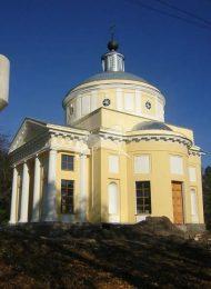 Церковь Николая Чудотворца, усадьба Гагарино