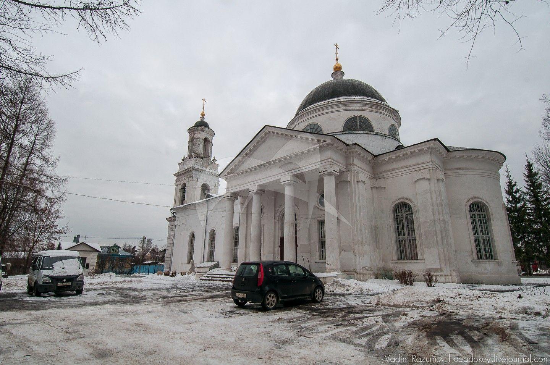 Церковь Иоанна Предтечи, 1797 г., усадьба «Фряново»