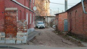 Ворота и калитка, городская усадьба