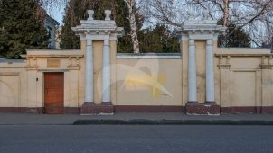 Ограда с двумя воротами, усадьба Елкина, начало-втораяполовинаXIX в.