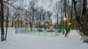 Парк, XVIII — XIX вв., усадьба «Фряново»