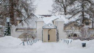 Церковная ограда, усадьба Вяземы (Годуновых)