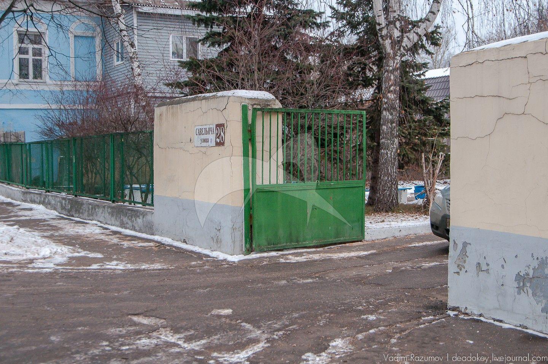 Ограда с воротами, усадьба городская