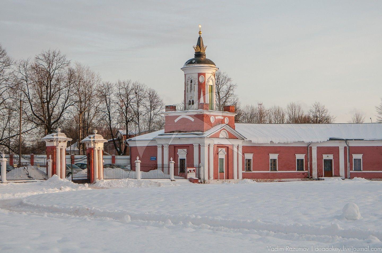 Служебные здания, усадьба Гончаровых, 1770 г.