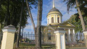 Ограда, XVIII в., ансамбль церкви Рождества Богородицы