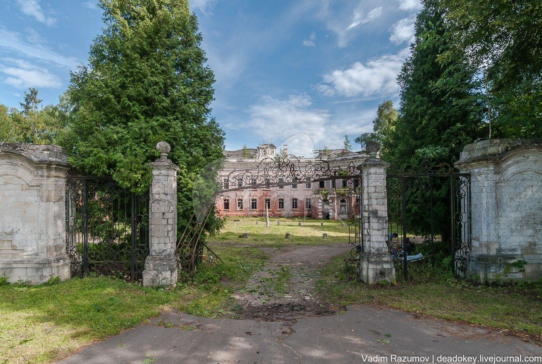 Въездные ворота, ансамбль усадьбы Отрада, ХVIIIв.