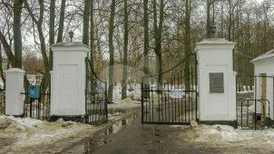 Въездные ворота, усадьба Суханово, ХIХ в.