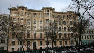 Доходный дом Р.Б. Бебутовой, 1908-1910 гг., арх. Г.А. Гельрих