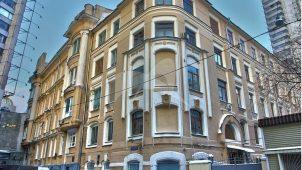 Доходный дом А.Р. Ледницкого, 1910 г., арх. И.В. Рыльский