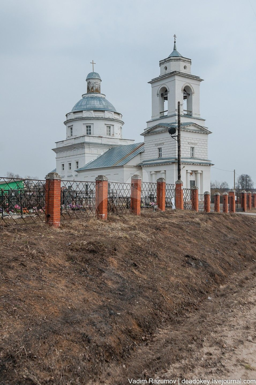 Андреевская церковь, 1-я половина XIX в., усадьба «Белая Колпь»