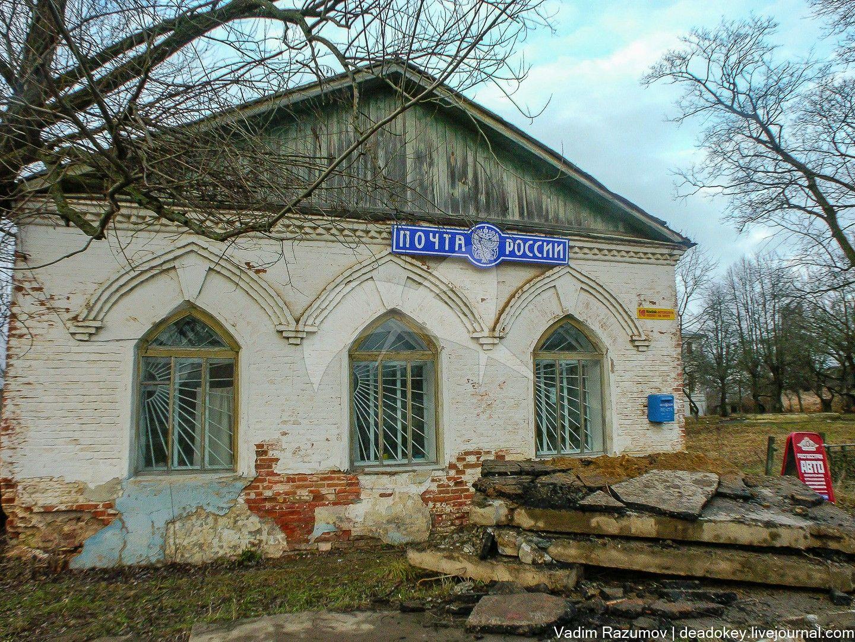 Флигель восточный, конец ХIХ в., усадьба «Рай-Семеновское»