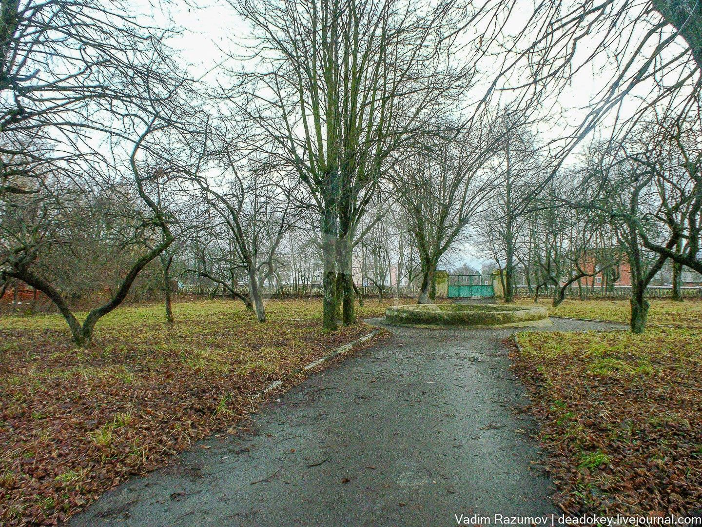 Парк, 2-я половина ХVIII в., усадьба «Рай-Семеновское»