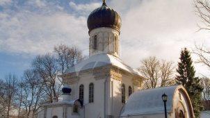 Церковь Александра Невского, 1915-1917 гг., ах. В.А. Покровский, усадьба «Васильевское»