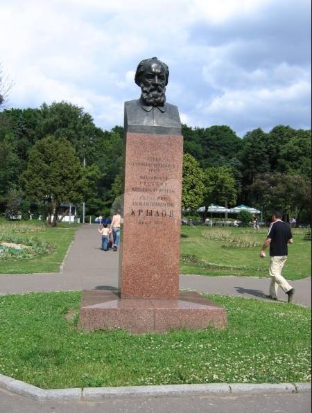 Памятник-бюст А.Н. Крылову, 1960 г., скульптор Л.Е. Кербель, арх. Ю.И. Гольцев