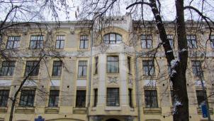 Доходный дом А.Ф. и Н.Ф. Бочаровых, 1903 г., арх. Л.Н. Кекушев, 1906 г., арх. К.Ф Буров
