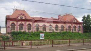 Вокзал железнодорожной станции «Петровско-Разумовское», вторая половина XIX в.