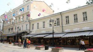 Гостиница И. Шевалье, 2-я половина XIX в. (в основе – главный дом городской усадьбы Трубецких, конец XVIII в. – 1-я половина XIX в.