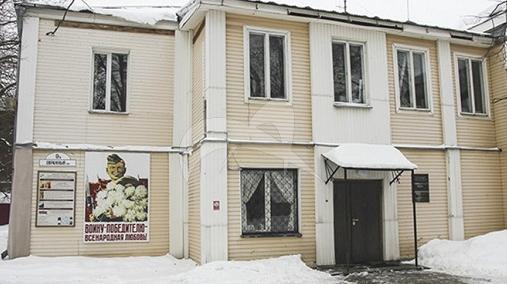 Здание детского сада фабрики им. Р. Люксембург, 1937 г.