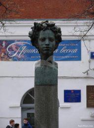 Памятник А.С. Пушкину, 1967 г., ск. Е.Ф. Белашова, арх. Ю.О. Соколов, бронза, гранит