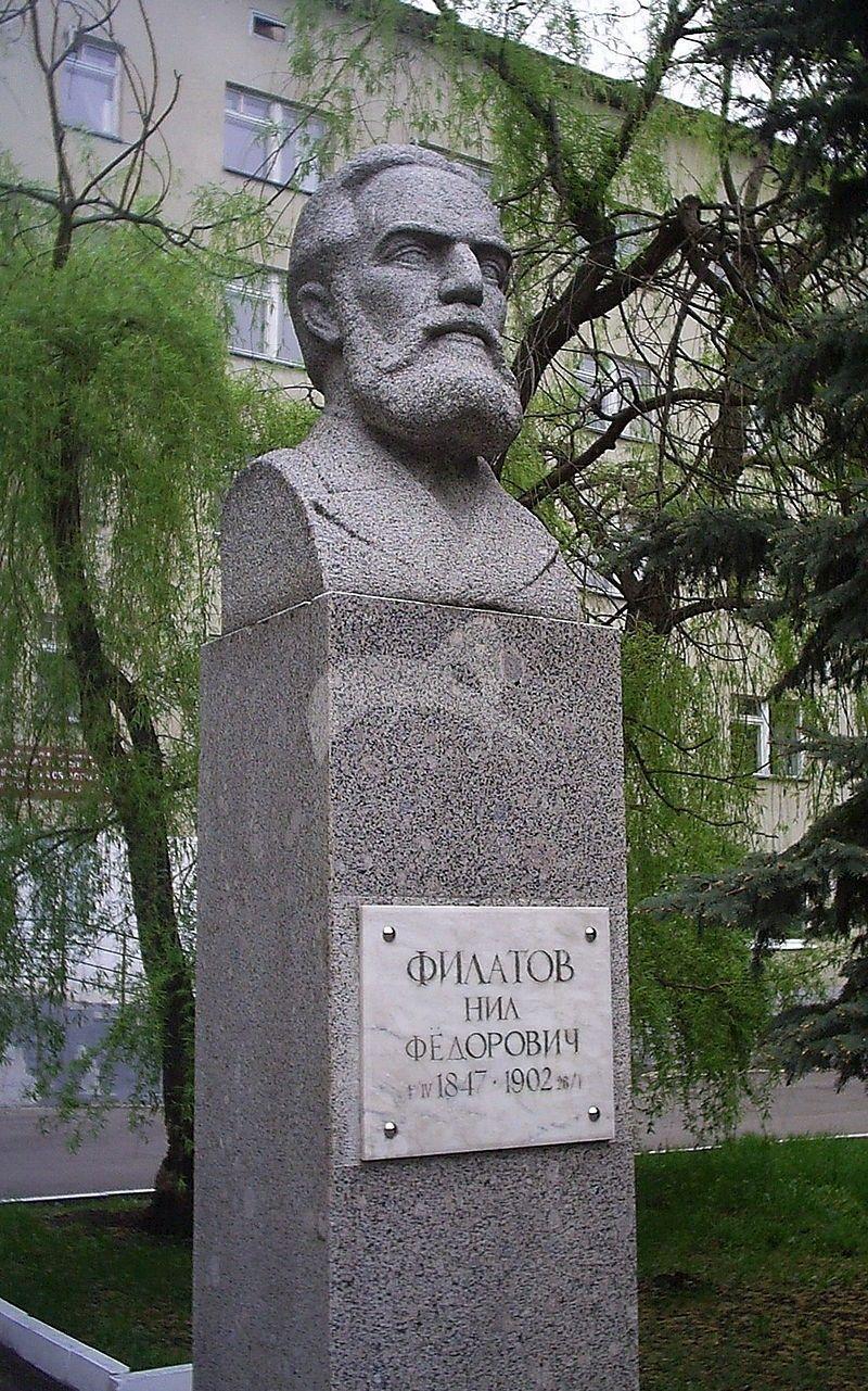 Памятник Н.Ф. Филатову, 1960 г., ск. Д.П. Шварц, арх. Ю.Я. Сосенко, гранит