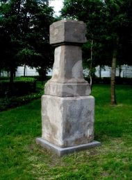 Памятник «Верстовой столб на Старой Владимирской дороге», 1783 г., песчанник