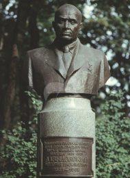 Памятник И.В. Давыдовскому, 1974 г., ск. А.С. Аллахвердянц, арх. А.Г. Захаров, бронза, гранит
