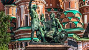 Памятник Минину и Пожарскому, 1818 г., ск. И.П. Матрос, арх. В.С. Андреев, медь, гранит, позолота