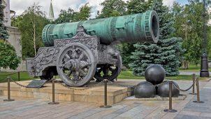 Памятник «Царь-пушка», 1586 г., автор А. Чохов, бронза