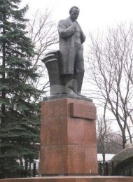 Памятник Д.Н. Прянишникову, 1973 г., ск. О.В. Квинихидзе, Г.А. Шульц, арх. Г.Г. Лебедев, В.А. Петров, бронза, гранит