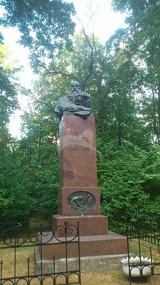 Памятник М.К. Турскому, 1912 г., ск. П.В. Дзюбанов, бронза, гранит