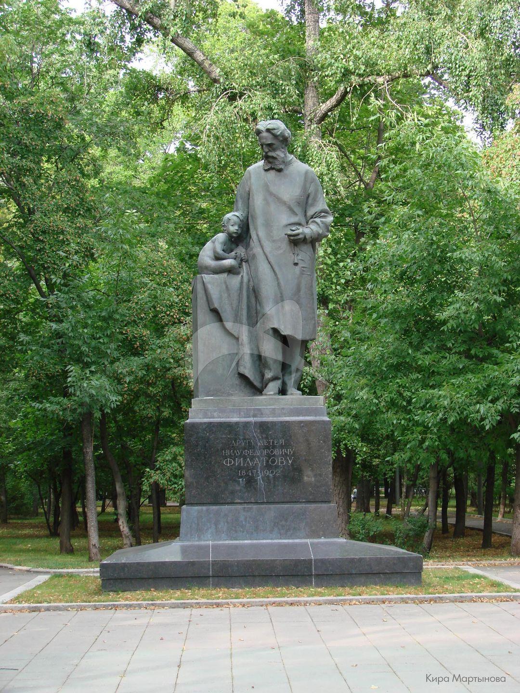 Памятник Н.Ф. Филатову, 1960 г., ск. В.Е. Цигаль, арх. Г.И. Гаврилов, Е.И. Кутырев, бронза, гранит