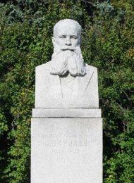 Памятник В.В. Докучаеву, 1954 г., ск. И.В. Крестовский, гранит