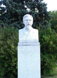 Памятник К.А. Тимирязеву, 1954 г., ск. С.Д. Меркуров, гранит
