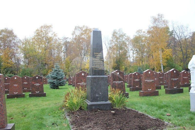 Мемориал памяти павших под Кронштадтом командиров и курсантов 2-й пехотной московской школы, 4-18 марта 1921 г., 1921 г., гранит