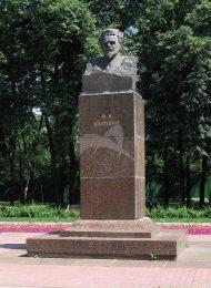Памятник М.И. Калинину, 1947 г., ск. С.Д. Меркуров, арх. И.А. Француз, гранит